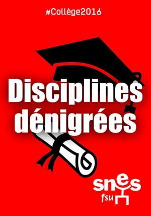 disciplines_denigrees_web.jpg